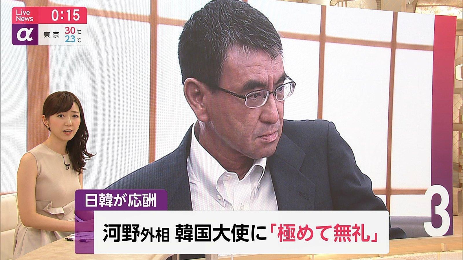 2019年7月19日「FNN Live News α」内田嶺衣奈さんのテレビキャプチャー画像-098