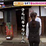 【画像】MBS女性アナウンサー・辻沙穂里さんのお尻も前もなんかムチムチな下半身?