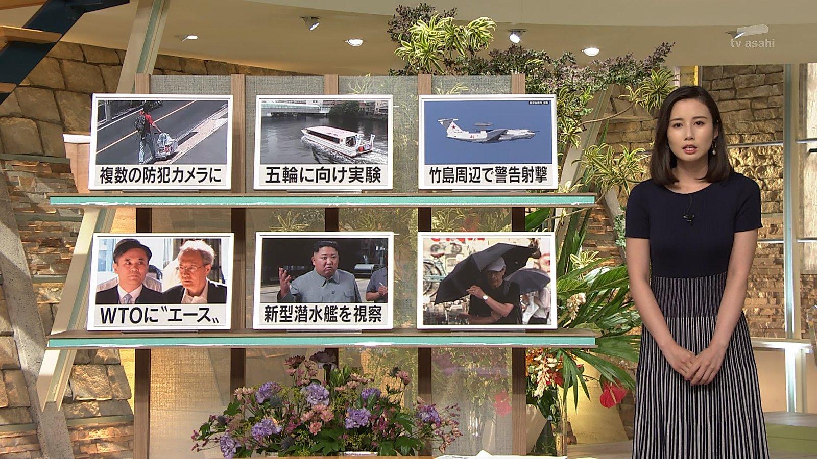 2019年7月23日「報道ステーション」森川夕貴さんのテレビキャプチャー画像-050