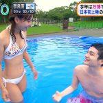【画像・GIF】「おはよう朝日です」レポーター・阪本智子さんのまぁまぁエッチな水着姿😍
