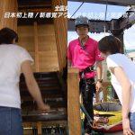 【画像】長野朝日放送女性アナウンサー・萩原早紀子さんのお尻が気になる旅サラダ?