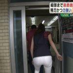 【画像】朝日放送「キャスト」女子アナ・津田理帆さんの白いピッタリフィットお尻エッッッ😍😍😍