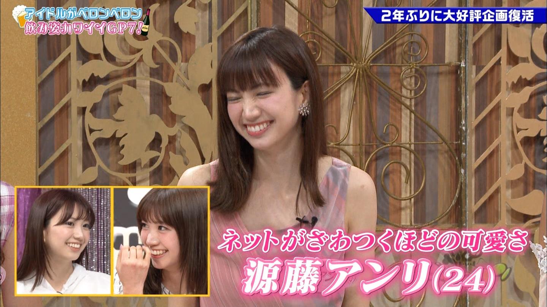 2019年7月27日「ゴッドタン 第7回 アイドル飲み姿カワイイGP」のテレビキャプチャー画像-080