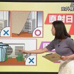 【画像】サンデーステーションの森川夕貴さん、横からおっぱいがめちゃめちゃエッッッッッ?