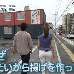 【画像】NHK福岡・庭木櫻子さんの白いお尻がエチキレイな「あさイチ」?