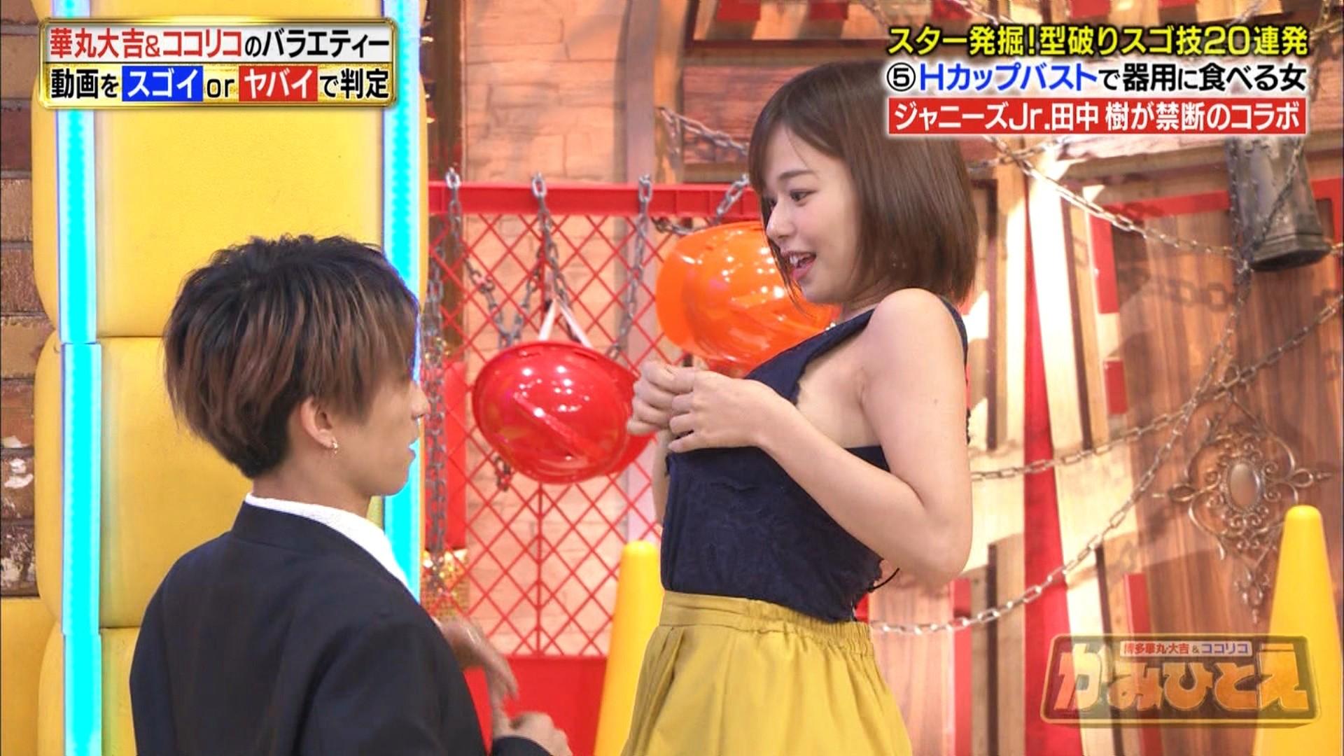 2019年7月29日テレビ朝日「かみひとえ」出演・和地つかささんのテレビキャプチャー画像-035