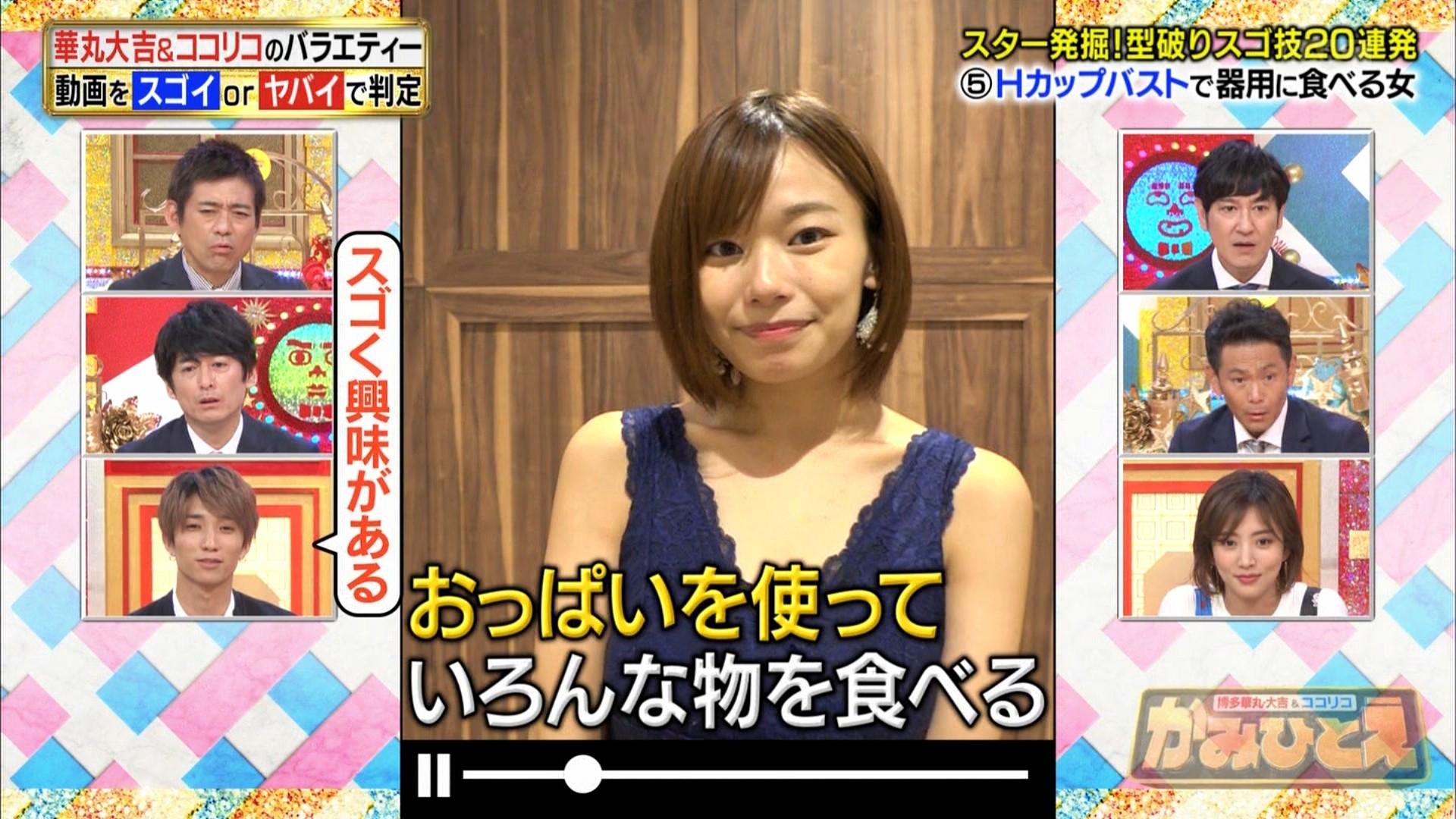 2019年7月29日テレビ朝日「かみひとえ」出演・和地つかささんのテレビキャプチャー画像-005