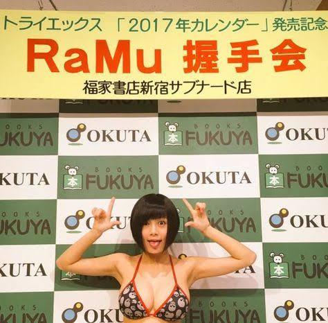 RaMuさんの水着姿の画像-052