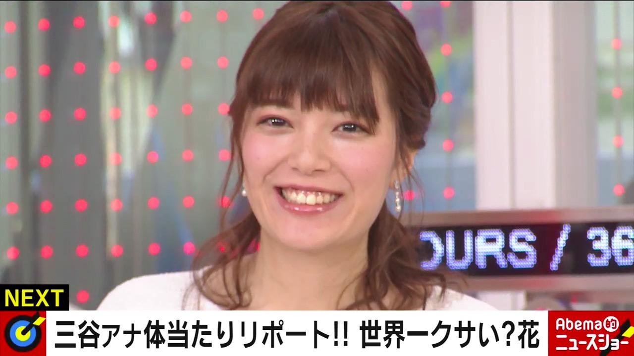 2019年8月4日「Abema的ニュースショー」三谷紬さんのテレビキャプチャー画像-056