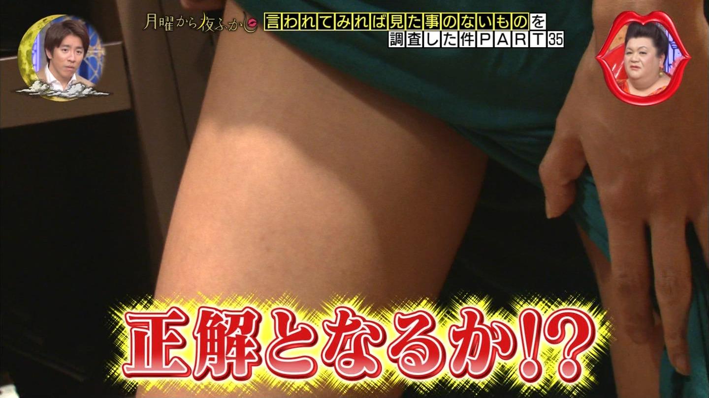 2019年8月5日「月曜から夜ふかし」青山めぐさんのテレビキャプチャー画像-142