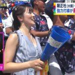 【画像】読売テレビ女性アナウンサー・中村秀香さんのノースリーブ高校野球観戦、ほんのり見えるおっぱいの膨らみと谷間のくぼみエッッッ?