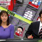 【画像】フジテレビ「全力!脱力タイムズ」の小澤陽子さん、パープル着衣おっぱいがエッチに膨らむ?