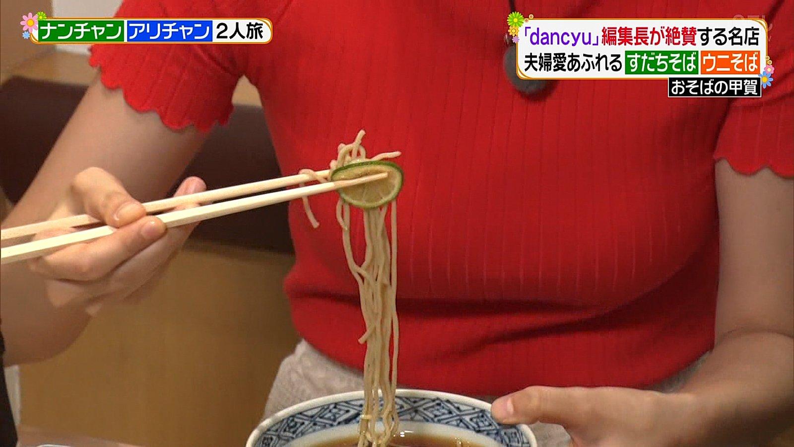 2019年8月9日日本テレビ系列『ヒルナンデス!』滝菜月さんのテレビキャプチャー画像-175