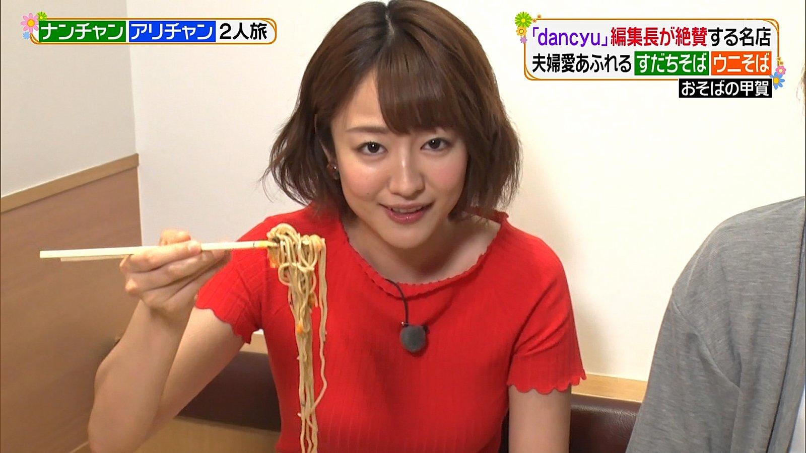 2019年8月9日日本テレビ系列『ヒルナンデス!』滝菜月さんのテレビキャプチャー画像-181