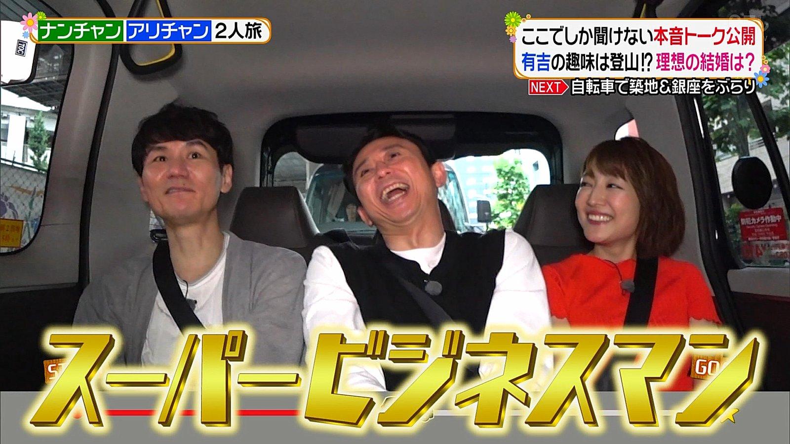 2019年8月9日日本テレビ系列『ヒルナンデス!』滝菜月さんのテレビキャプチャー画像-242
