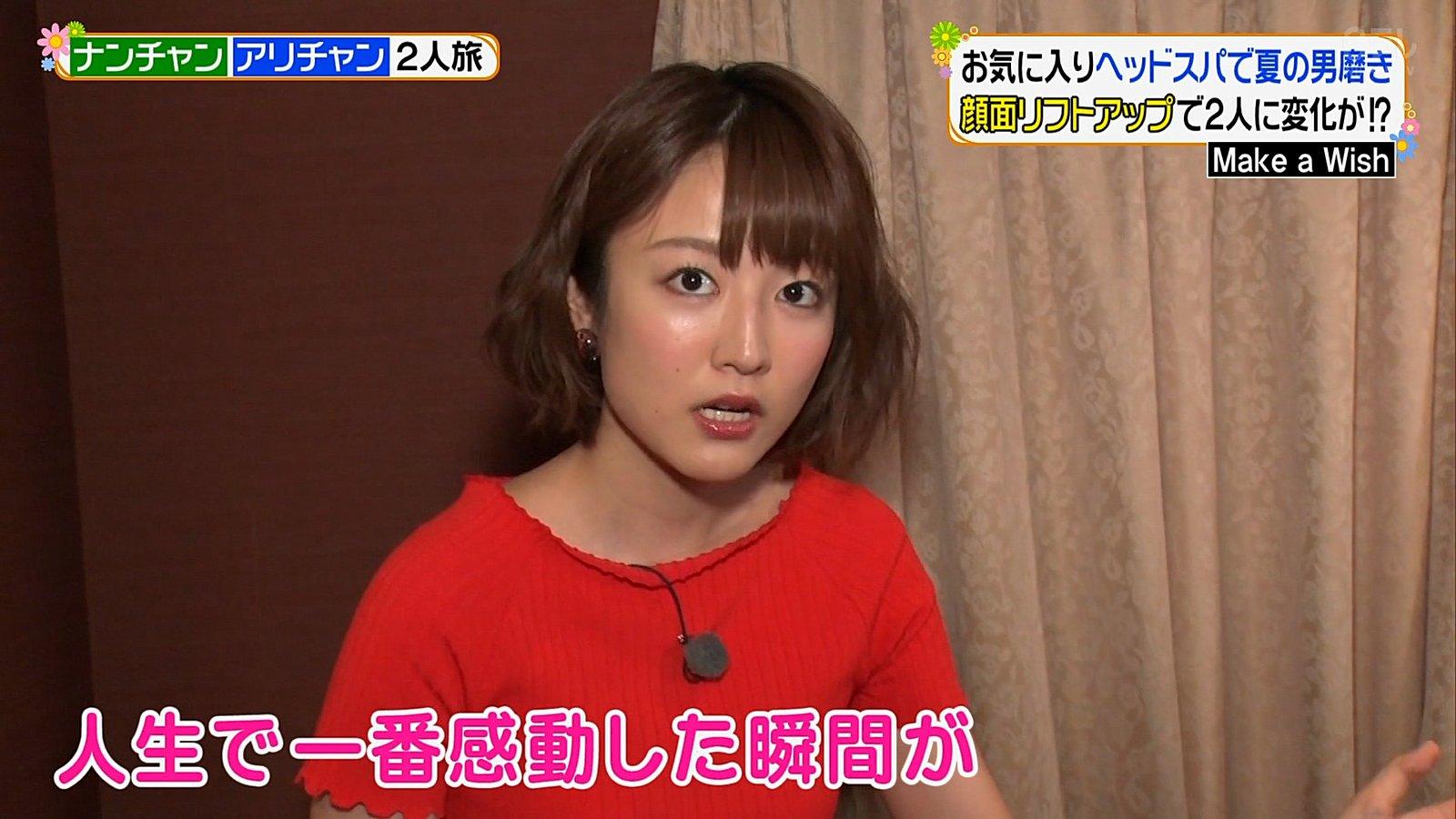 2019年8月9日日本テレビ系列『ヒルナンデス!』滝菜月さんのテレビキャプチャー画像-347