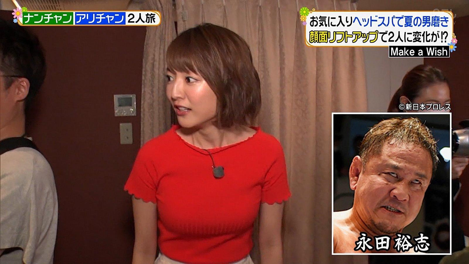 2019年8月9日日本テレビ系列『ヒルナンデス!』滝菜月さんのテレビキャプチャー画像-372