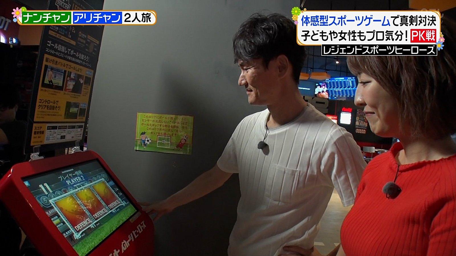 2019年8月9日日本テレビ系列『ヒルナンデス!』滝菜月さんのテレビキャプチャー画像-508
