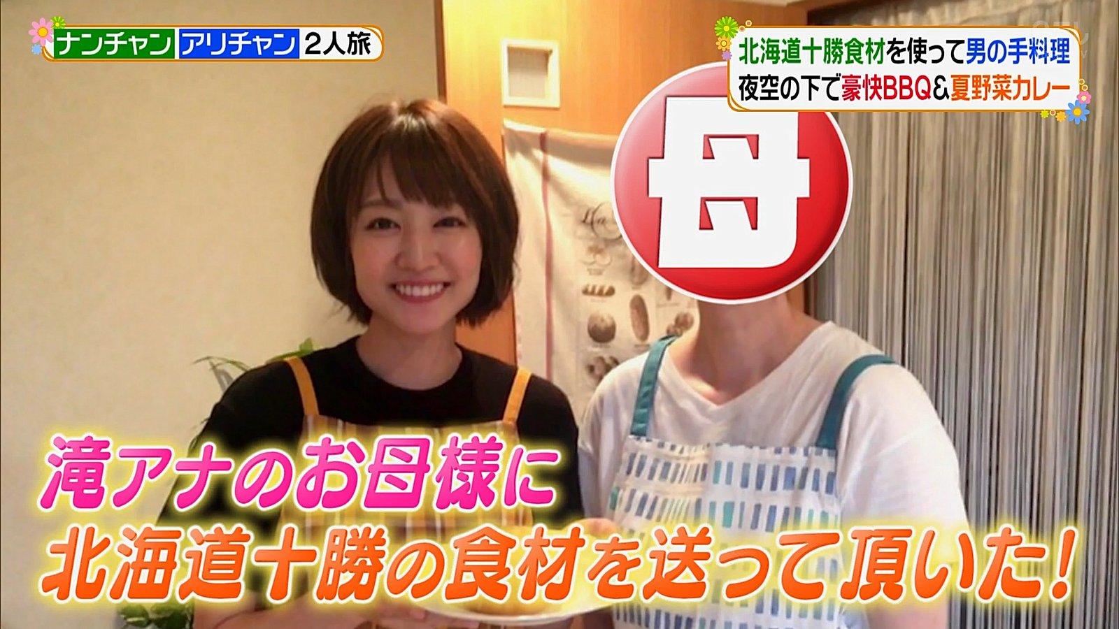 2019年8月9日日本テレビ系列『ヒルナンデス!』滝菜月さんのテレビキャプチャー画像-528