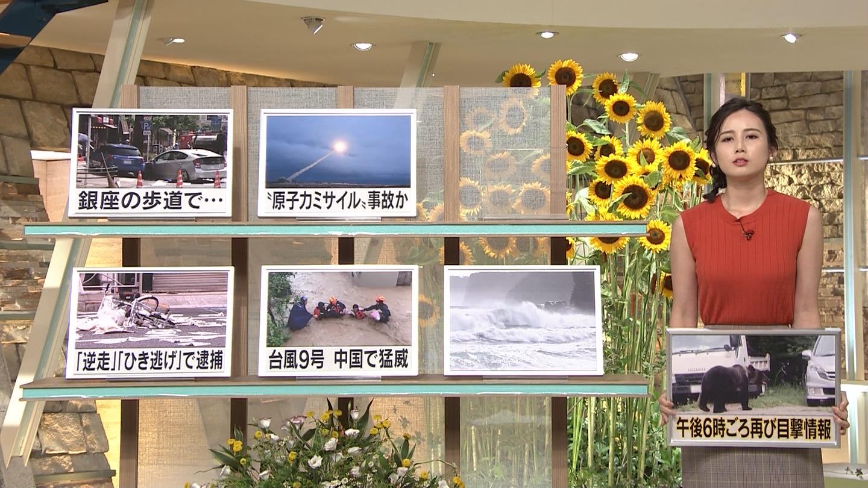 2019年8月12日に放送された「報道ステーション」に出演した森川夕貴さんの画像-077