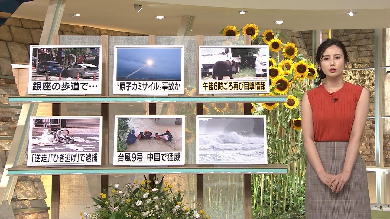 2019年8月12日に放送された「報道ステーション」に出演した森川夕貴さんの画像-098