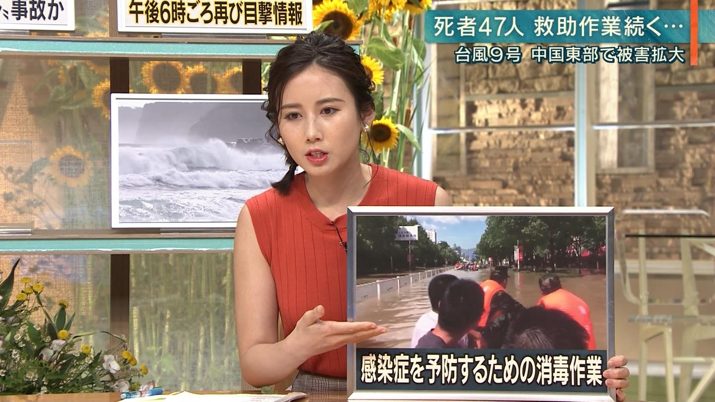 2019年8月12日に放送された「報道ステーション」に出演した森川夕貴さんの画像-120