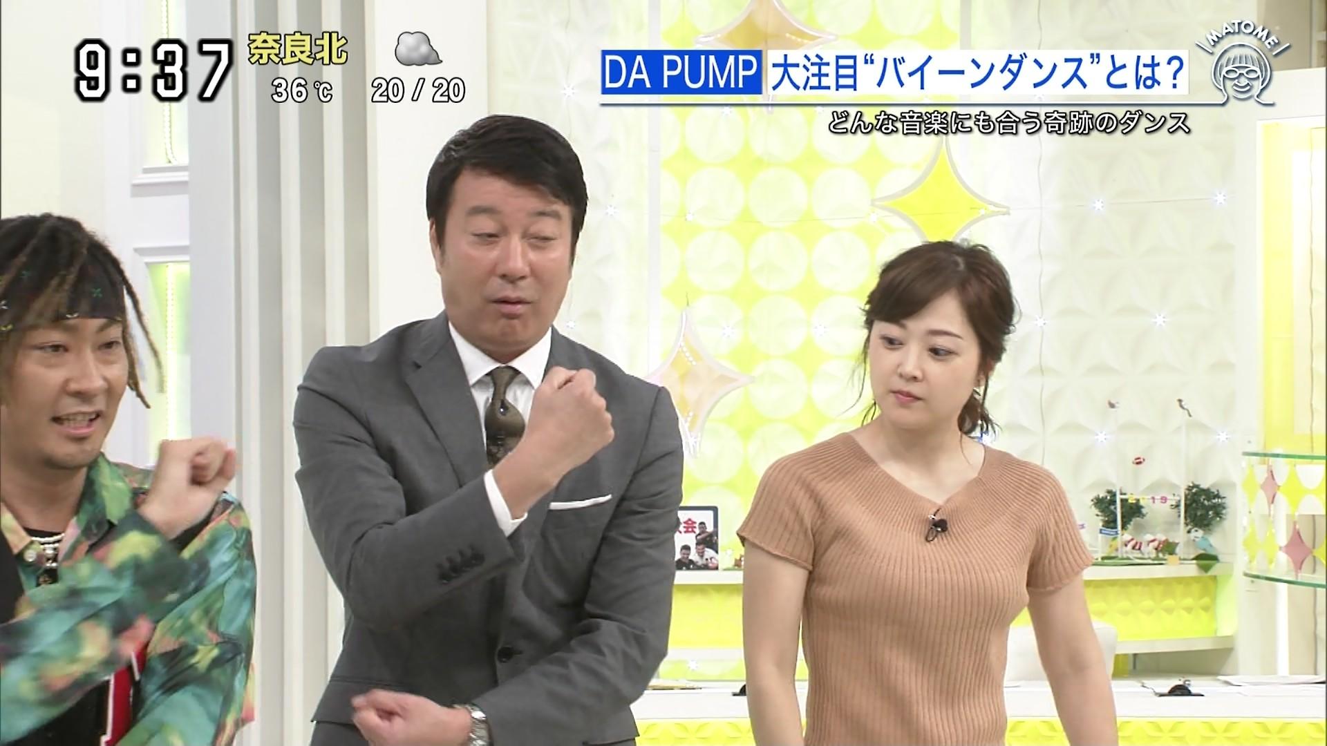 2019年8月13日に放送された「スッキリ」に出演した水卜麻美さんの画像-208