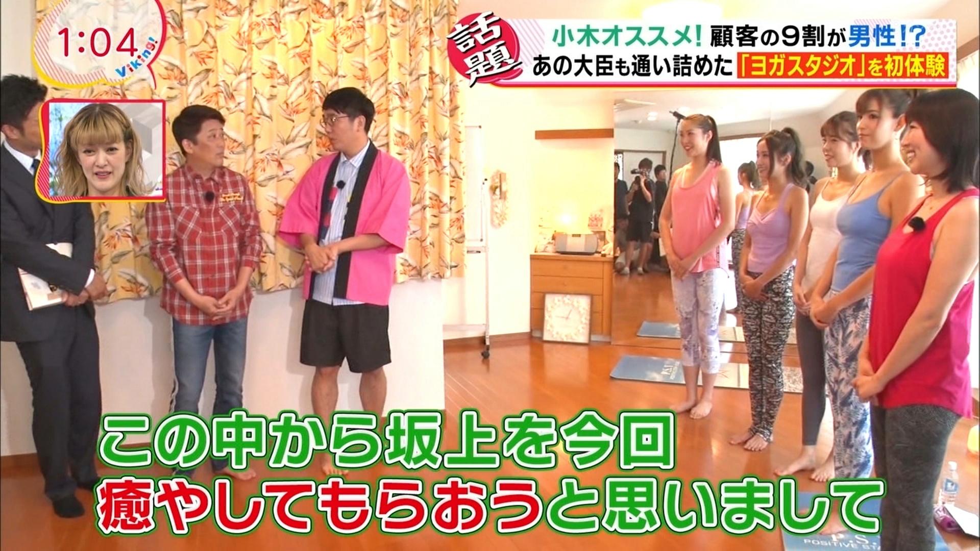 2019年8月14日に放送された「バイキング」に出演した庄司ゆうこさんのテレビキャプチャー画像-098