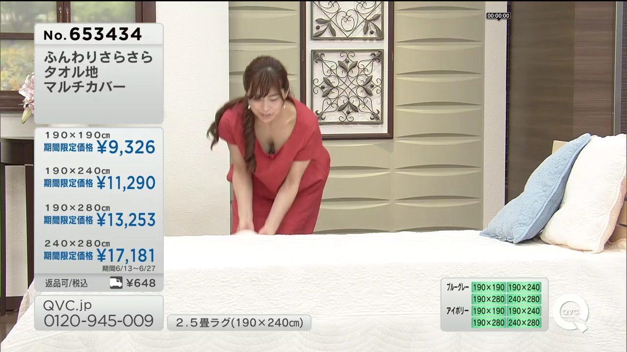通販番組でおっぱい見せまくりなQVCテレビショッピングの画像-013