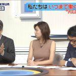 【画像】BS日テレ「深層NEWS」に出演した女子アナ・畑下由佳さんのノースリーブ着衣おっぱいがエッッッ?