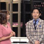 【画像】NHK BSプレミアム「英雄たちの選択」で女子アナ・杉浦友紀さんの凄デカ爆乳おっぱい???