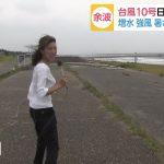 【画像・GIF】フジテレビ・小澤陽子さん、台風一過の模様をお伝えしている時におっぱいがスゴく突き出ちゃう?