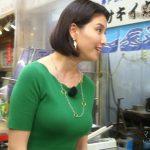 【画像】「マナミのマナビ旅」の橋本マナミさん、デカいおっぱいをパンパンにして神戸散歩???