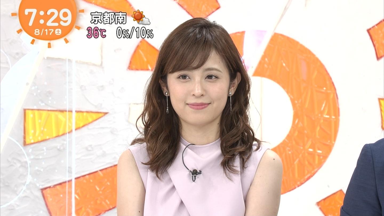 2019年8月17日に放送された「めざましどようび」に出演した久慈暁子さんの画像-008