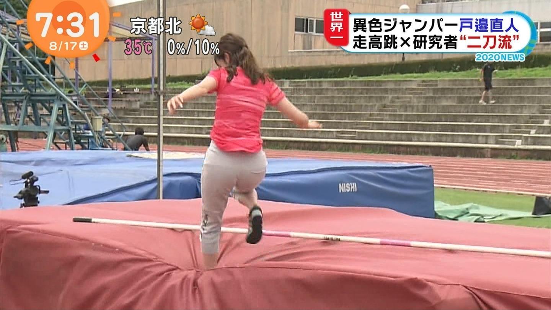 2019年8月17日に放送された「めざましどようび」に出演した久慈暁子さんの画像-223
