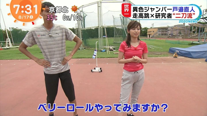 2019年8月17日に放送された「めざましどようび」に出演した久慈暁子さんの画像-227