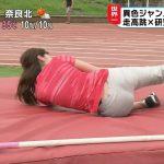 【画像】「めざましどようび」で走り高跳びに挑戦した久慈暁子さんのお尻がエッチ?