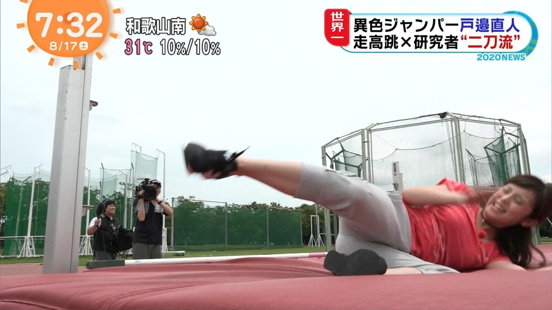 2019年8月17日に放送された「めざましどようび」に出演した久慈暁子さんの画像-258