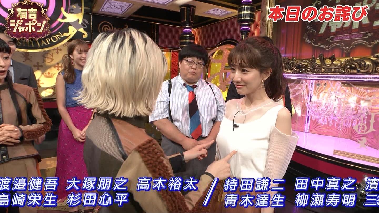 2019年8月16日に放送された『有吉ジャポン』に出演した田中みな実さんの画像-033