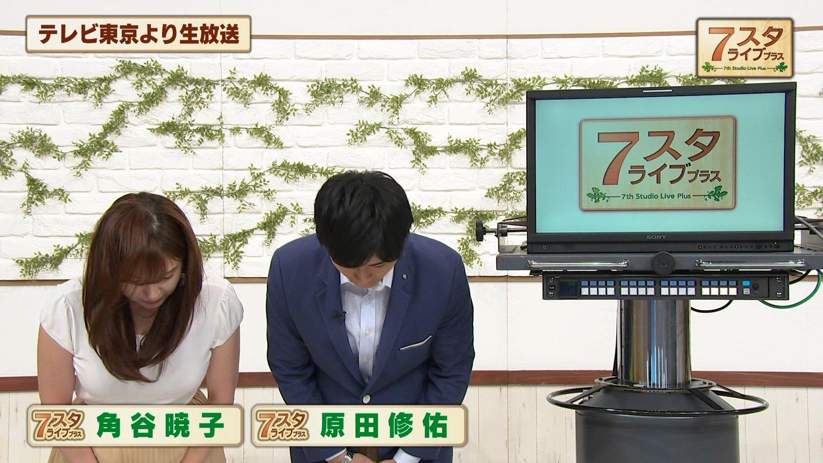 2019年8月16日に放送された「7スタライブ」に出演した角谷暁子さんの画像-016