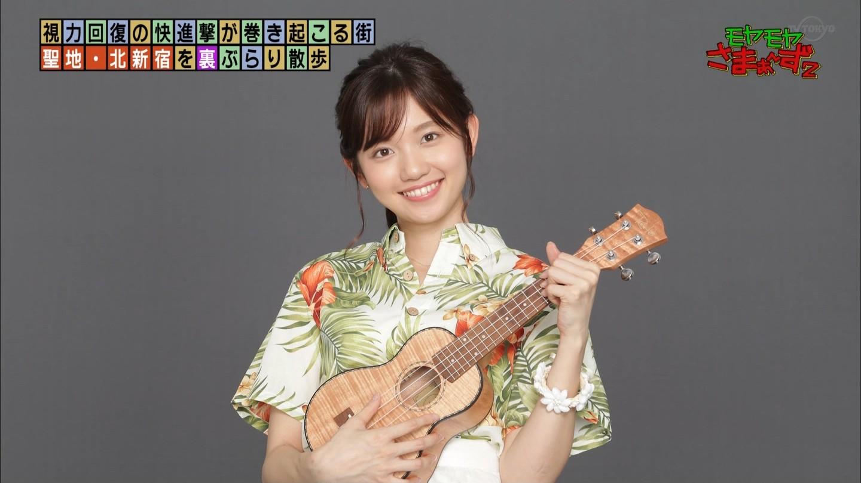 2019年8月18日に放送された「モヤモヤさまぁ~ず2」に出演した田中瞳さんの画像-115