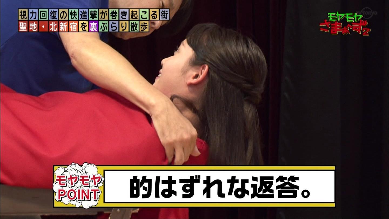 2019年8月18日に放送された「モヤモヤさまぁ~ず2」に出演した田中瞳さんの画像-011