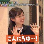 【画像】モヤモヤさまぁ~ず2・新アシスタントのテレビ東京女子アナ・田中瞳さん😍😍😍