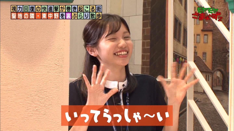 2019年8月18日に放送された「モヤモヤさまぁ~ず2」に出演した田中瞳さんの画像-241