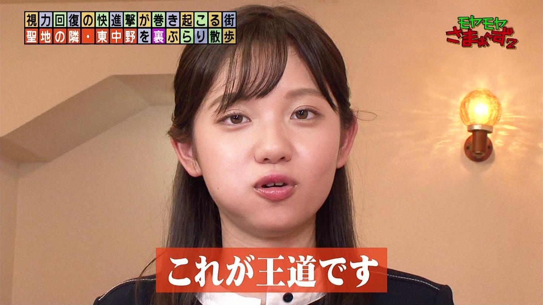 2019年8月18日に放送された「モヤモヤさまぁ~ず2」に出演した田中瞳さんの画像-302