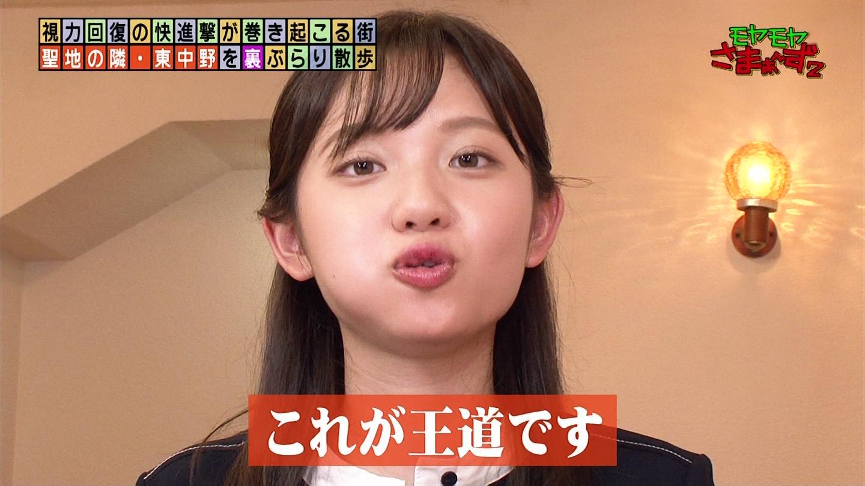 2019年8月18日に放送された「モヤモヤさまぁ~ず2」に出演した田中瞳さんの画像-304