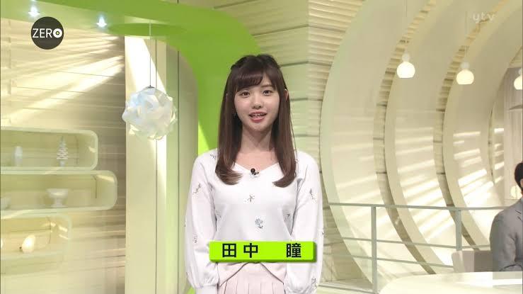 2019年8月18日に放送された「モヤモヤさまぁ~ず2」に出演した田中瞳さんの画像-038