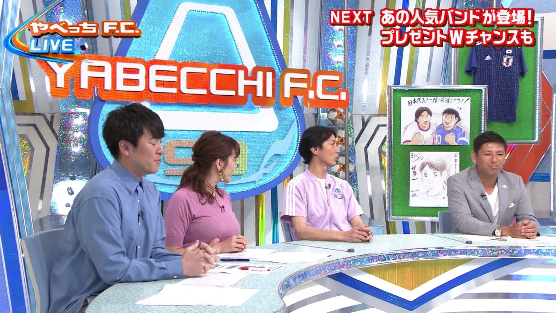 2019年8月18日に放送された「やべっちFC」に出演したテレビ朝日女子アナ・三谷紬さんの画像-046