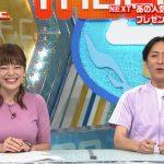 【画像・GIF】やべっちFCの三谷紬さん、着衣おっぱいがパンッパンでぷるんぷるん?