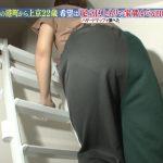 【画像】「幸せ!ボンビーガールSP」静岡の港町からの上京ガールさん、おパンツライン付きお尻をみせる???